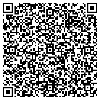 QR-код с контактной информацией организации ОДИССЕЯ