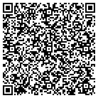QR-код с контактной информацией организации ЛИДЕР-ТУР