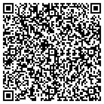 QR-код с контактной информацией организации ТВОЙ ТУР