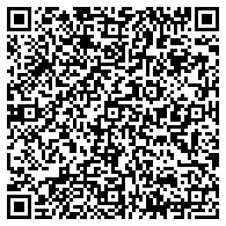 QR-код с контактной информацией организации UNITOURS