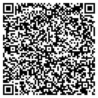QR-код с контактной информацией организации АНАКОНДА