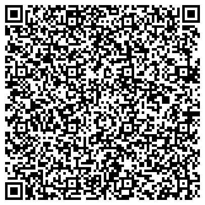 QR-код с контактной информацией организации АДМИНИСТРАЦИЯ Г. ЛЫТКАРИНО