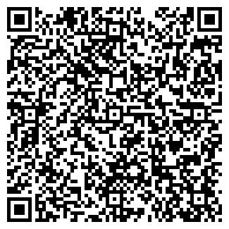 QR-код с контактной информацией организации АРИАДНА