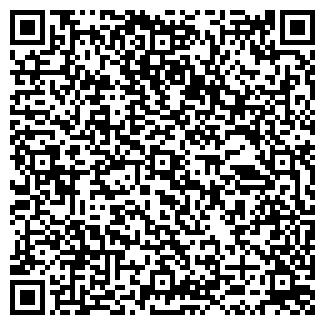 QR-код с контактной информацией организации АЛАНТ