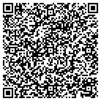 QR-код с контактной информацией организации ШЕЛТЕР ПЛЮС