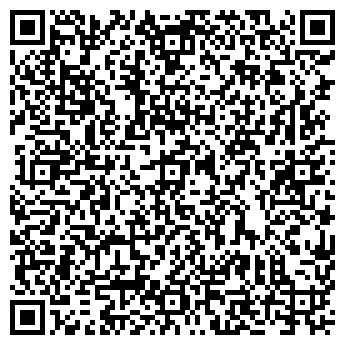 QR-код с контактной информацией организации ИМПЕРИАЛ ВОЯЖ