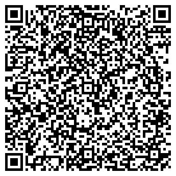 QR-код с контактной информацией организации ЛЮБИМЫЙ ТУРИСТ