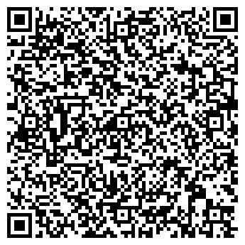 QR-код с контактной информацией организации ОНИКС-СТРОЙ