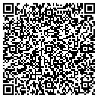 QR-код с контактной информацией организации ОТДЫХАЙКА