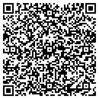 QR-код с контактной информацией организации САН-СИ-ФАН