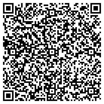 QR-код с контактной информацией организации ЛЫТКАРИНСКИЙ ОТДЕЛ ЗАГС