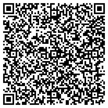 QR-код с контактной информацией организации ФЛАМИНГО STAR
