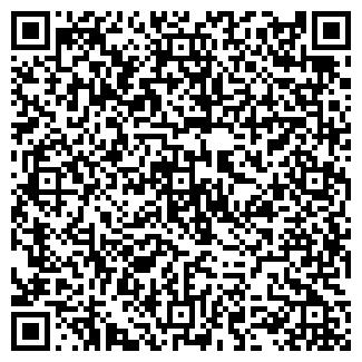 QR-код с контактной информацией организации ЭКСПРЕСС-ТУР