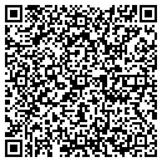 QR-код с контактной информацией организации HAPPY TOUR
