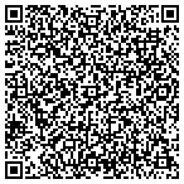 QR-код с контактной информацией организации ЛИКИНО-ДУЛЁВСКАЯ ШКОЛА № 3