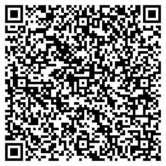 QR-код с контактной информацией организации ОЗЕРЕЦКАЯ ШКОЛА