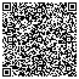 QR-код с контактной информацией организации КАРАТ ТОО