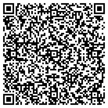 QR-код с контактной информацией организации ТОО ИНТЕРПЛАСТИК