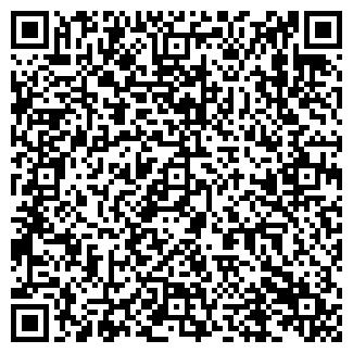 QR-код с контактной информацией организации КОМФОРТ СЕРВИС, ООО