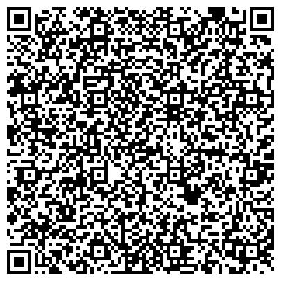 QR-код с контактной информацией организации КОЛБАСНЫЙ ЦЕХ, ХОЗРАСЧЕТНОЕ ПОДРАЗДЕЛЕНИЕ ТУЛЬЧИНСЬКОГО РАЙОПОТРЕБСОЮЗА