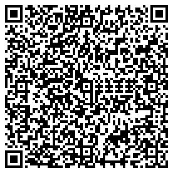 QR-код с контактной информацией организации СТАТУС, МАЛОЕ КП