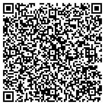 QR-код с контактной информацией организации АНЦИФЕРОВСКАЯ ШКОЛА