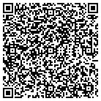 QR-код с контактной информацией организации БЕЗЗУБОВСКАЯ ШКОЛА