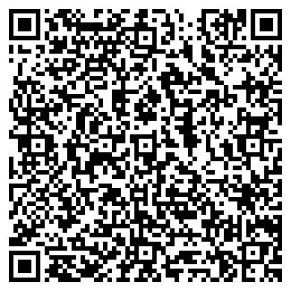 QR-код с контактной информацией организации ВИТА ПК