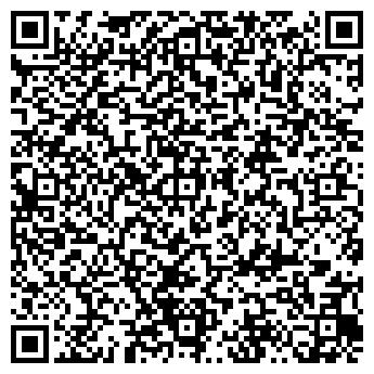 QR-код с контактной информацией организации ЭКОЭКСПЕРТ ТОО