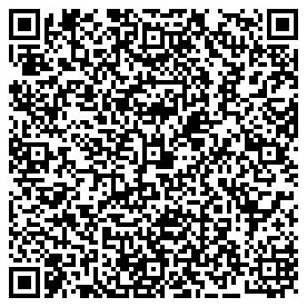 QR-код с контактной информацией организации ВОЙНОВО-ГОРСКАЯ ШКОЛА