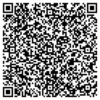 QR-код с контактной информацией организации ДУБРОВСКАЯ НАЧАЛЬНАЯ ШКОЛА