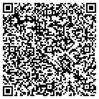 QR-код с контактной информацией организации ИЛЬИНСКАЯ ШКОЛА