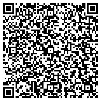 QR-код с контактной информацией организации АВТО-ЛУЧ