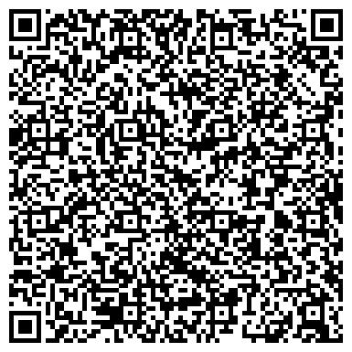 QR-код с контактной информацией организации ОРАНТА, ТРОСТЯНЕЦКОЕ РАЙОННОЕ ОТДЕЛЕНИЕ НАЦИОНАЛЬНОЙ АСК