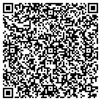 QR-код с контактной информацией организации ТОО LING LONG COMPANY