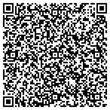 QR-код с контактной информацией организации ЛИКИНО-ДУЛЁВСКАЯ ШКОЛА № 4