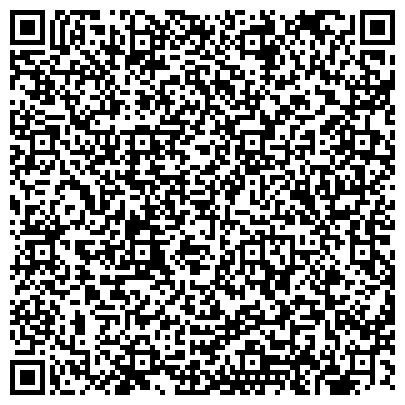 """QR-код с контактной информацией организации ТОО  Казахстанский проектно-исследовательский институт """"КАЗАХСТАНПРОЕКТ""""."""
