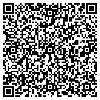 QR-код с контактной информацией организации ПРОМСНАБ ПВ