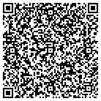 QR-код с контактной информацией организации EXPERT OFFICE