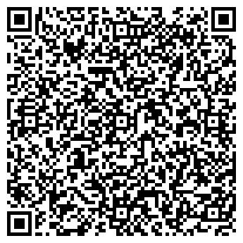 QR-код с контактной информацией организации КЛЮЧ ТЕЛЕСТУДИЯ ТОО