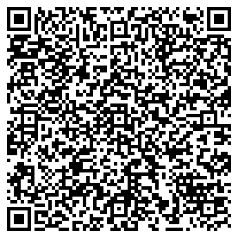 QR-код с контактной информацией организации МИНИНСКАЯ НАЧАЛЬНАЯ ШКОЛА