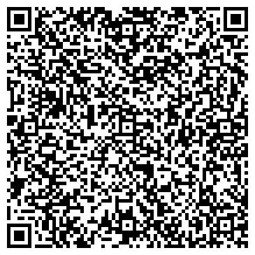 QR-код с контактной информацией организации ТРОСТЯНЕЦКИЙ РАЙОННЫЙ УЗЕЛ СВЯЗИ
