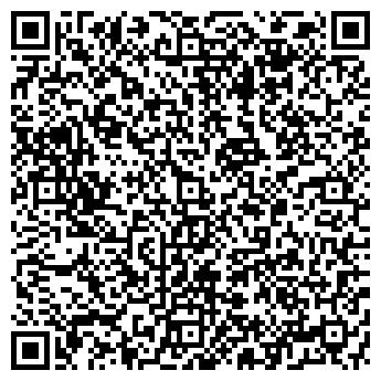 QR-код с контактной информацией организации ЦАПЛИНСКАЯ НАЧАЛЬНАЯ ШКОЛА
