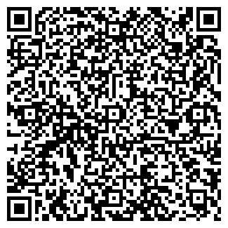 QR-код с контактной информацией организации ШКОЛА № 1