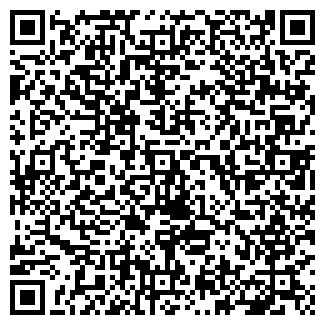 QR-код с контактной информацией организации ЮРКИНСКАЯ ШКОЛА