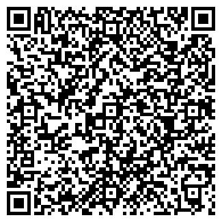 QR-код с контактной информацией организации КОЛОТУШКА