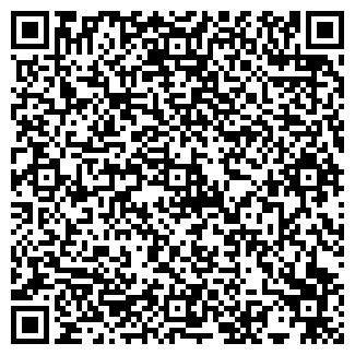 QR-код с контактной информацией организации МАГАЗИН ДЕТА
