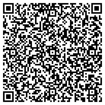 QR-код с контактной информацией организации ТОО ИМПЕКС ТРЭЙД KZ