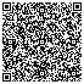 QR-код с контактной информацией организации AS-MEDIA СТАНДАРТ