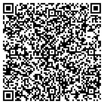 QR-код с контактной информацией организации ГОРОДСКОЙ КВАРТАЛ